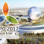 Astana EXPO 2017 Казахстан